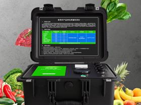 新品-食用农产品净化质量检测仪